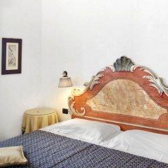 LHP Hotel River & SPA комната для гостей фото 5