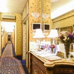 Отель Residenza Ave Roma в номере
