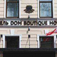 DOM Boutique Hotel вид на фасад фото 2