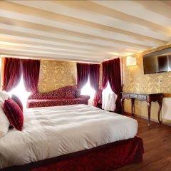 Отель Casanova Venezia Италия, Венеция - 1 отзыв об отеле, цены и фото номеров - забронировать отель Casanova Venezia онлайн