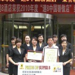Отель Super 8 Xian Big Wild Goose Pagoda Китай, Сиань - отзывы, цены и фото номеров - забронировать отель Super 8 Xian Big Wild Goose Pagoda онлайн питание фото 2
