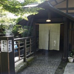 Отель Ryokan Yumotoso Минамиогуни фото 4