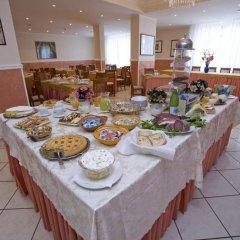 Hotel Verdi Фьюджи помещение для мероприятий