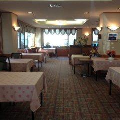 Отель Bergtour Marukita Хакуба питание