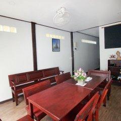 Отель Ob-arun House Бангкок фото 2
