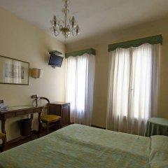 Hotel Do Pozzi комната для гостей фото 4