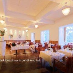 Отель Waldhotel Davos Швейцария, Давос - отзывы, цены и фото номеров - забронировать отель Waldhotel Davos онлайн помещение для мероприятий фото 2