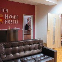 Хостел Hygge интерьер отеля фото 2