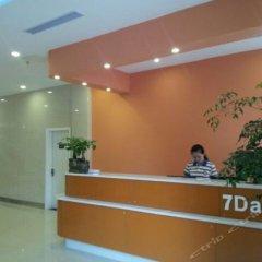 Отель 7 Days Inn (Rongchang Commercial Pedestrian Street) интерьер отеля