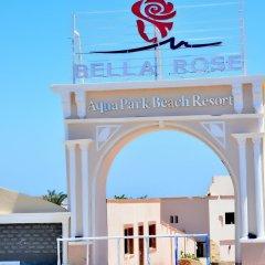 Отель Bella Rose Aqua Park Beach Resort фото 5