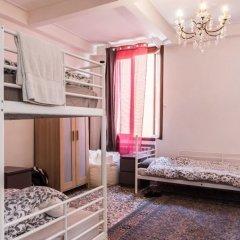 Отель The Academy Венеция комната для гостей фото 4