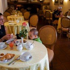Отель Park Villa Giustinian Мирано питание
