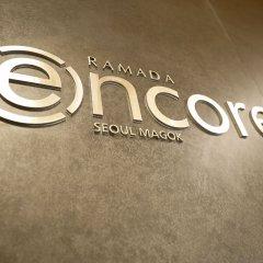 Отель Ramada Encore Seoul Magok интерьер отеля фото 3