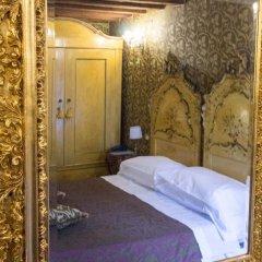 Отель Palazzo Abadessa Италия, Венеция - отзывы, цены и фото номеров - забронировать отель Palazzo Abadessa онлайн комната для гостей фото 4