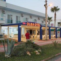 Olba Hotel Турция, Силифке - отзывы, цены и фото номеров - забронировать отель Olba Hotel онлайн