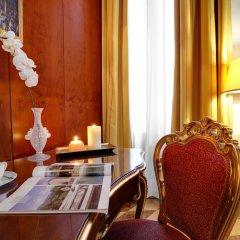 Отель Dona Palace Италия, Венеция - 2 отзыва об отеле, цены и фото номеров - забронировать отель Dona Palace онлайн удобства в номере фото 2
