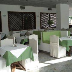 Dimitrion Central Hotel гостиничный бар
