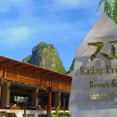 Отель Railay Princess Resort & Spa фото 4