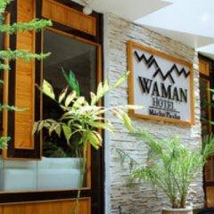 Hotel Waman фото 19