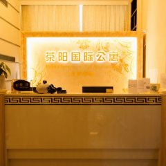 Апартаменты Hakka International Apartment Beijing Rd спа