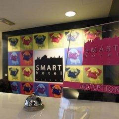 Smart Hotel Milano детские мероприятия фото 2
