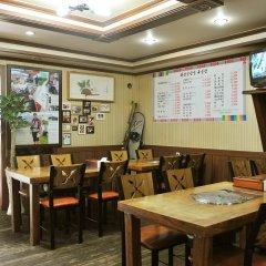 Отель Goodstay Daegwallyeongsanbang Южная Корея, Пхёнчан - отзывы, цены и фото номеров - забронировать отель Goodstay Daegwallyeongsanbang онлайн питание