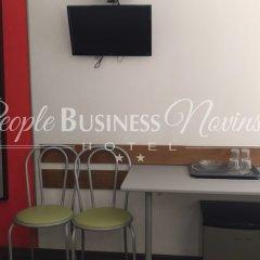 Гостиница PEOPLE Business Novinsky удобства в номере фото 5