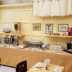 Hotel Virgilio питание фото 3
