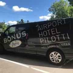 Airport Hotel Pilotti городской автобус