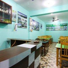 Отель Middle Path Непал, Покхара - отзывы, цены и фото номеров - забронировать отель Middle Path онлайн питание