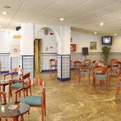 Hotel Avante Los Califas Торремолинос питание