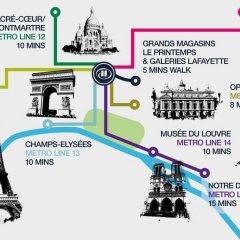 Отель Hilton Paris Opera Париж городской автобус