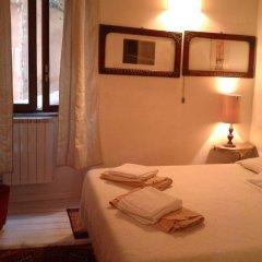 Отель Portico D'ottavia Luxury & Home Philosophy Италия, Рим - отзывы, цены и фото номеров - забронировать отель Portico D'ottavia Luxury & Home Philosophy онлайн в номере