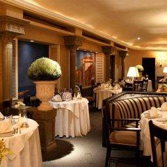 Отель Las Brisas Ixtapa питание фото 3