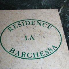 Отель Villa Ferri Apartments Италия, Падуя - отзывы, цены и фото номеров - забронировать отель Villa Ferri Apartments онлайн фото 3