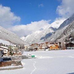 Отель Apart Tyrolis Австрия, Хохгургль - отзывы, цены и фото номеров - забронировать отель Apart Tyrolis онлайн