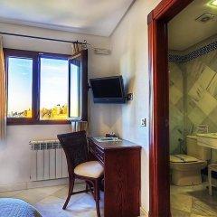 Отель Arabeluj удобства в номере