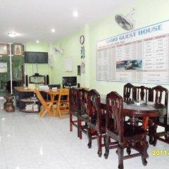 Отель Sawasdee Guest House (Formerly Na Mo Guesthouse) питание
