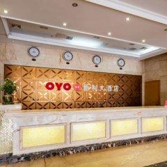Xin Li Hotel интерьер отеля фото 3