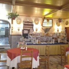 Boutique Hotel Marina S. Roque фото 4