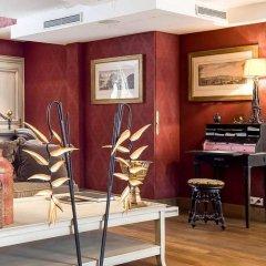 Отель du Romancier Франция, Париж - отзывы, цены и фото номеров - забронировать отель du Romancier онлайн гостиничный бар