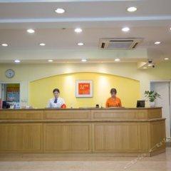 Отель Home Inn интерьер отеля фото 2