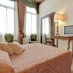 Отель Palazzo Schiavoni Венеция удобства в номере