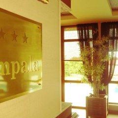 Отель Импала Отель Болгария, Варна - отзывы, цены и фото номеров - забронировать отель Импала Отель онлайн спа фото 2