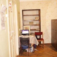 My Hostel Тбилиси комната для гостей фото 2