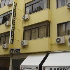 Dinya Lisbon Hotel фото 6