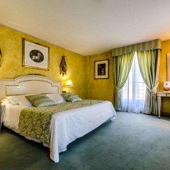 Отель Sercotel Horus Salamanca комната для гостей фото 5