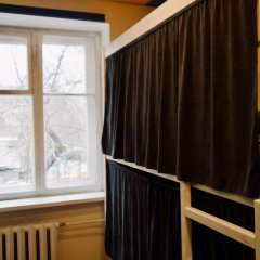 Strominka Hostel Москва комната для гостей