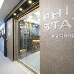 Отель Philstay Myeongdong Южная Корея, Сеул - отзывы, цены и фото номеров - забронировать отель Philstay Myeongdong онлайн спа