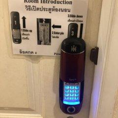 Отель Rama 9 Kamin Bird Hostel Таиланд, Бангкок - отзывы, цены и фото номеров - забронировать отель Rama 9 Kamin Bird Hostel онлайн развлечения